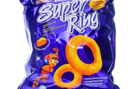 Super Ring Dijangkakan Tiada Lagi? Snek Lejen Tu!